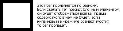 noscript-bug