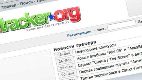 Обложка к записи Закрыт крупнейший торрент-трекер России