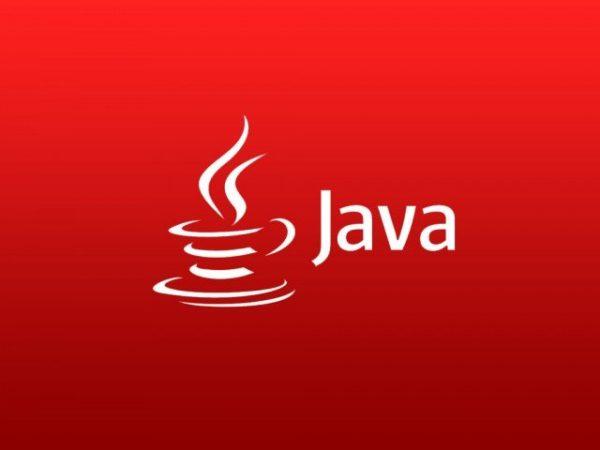 Обложка к записи Установка Java Development Kit (JDK) в Suse