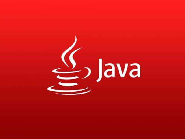 Установка Java Development Kit (JDK) в Suse
