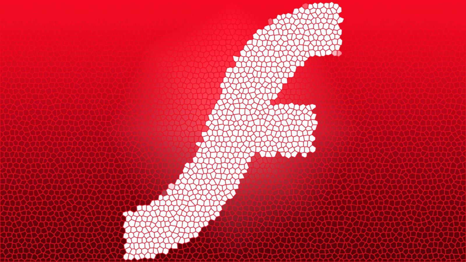 Обложка к записи Очередная уязвимость Flash Player