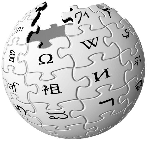 Обложка к записи Википедии 10 лет