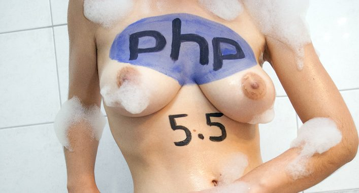 Обложка к записи Сжатие PHP кода
