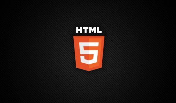 Обложка к записи 9 бесплатных HTML5 аудио/видео плееров для разработчика