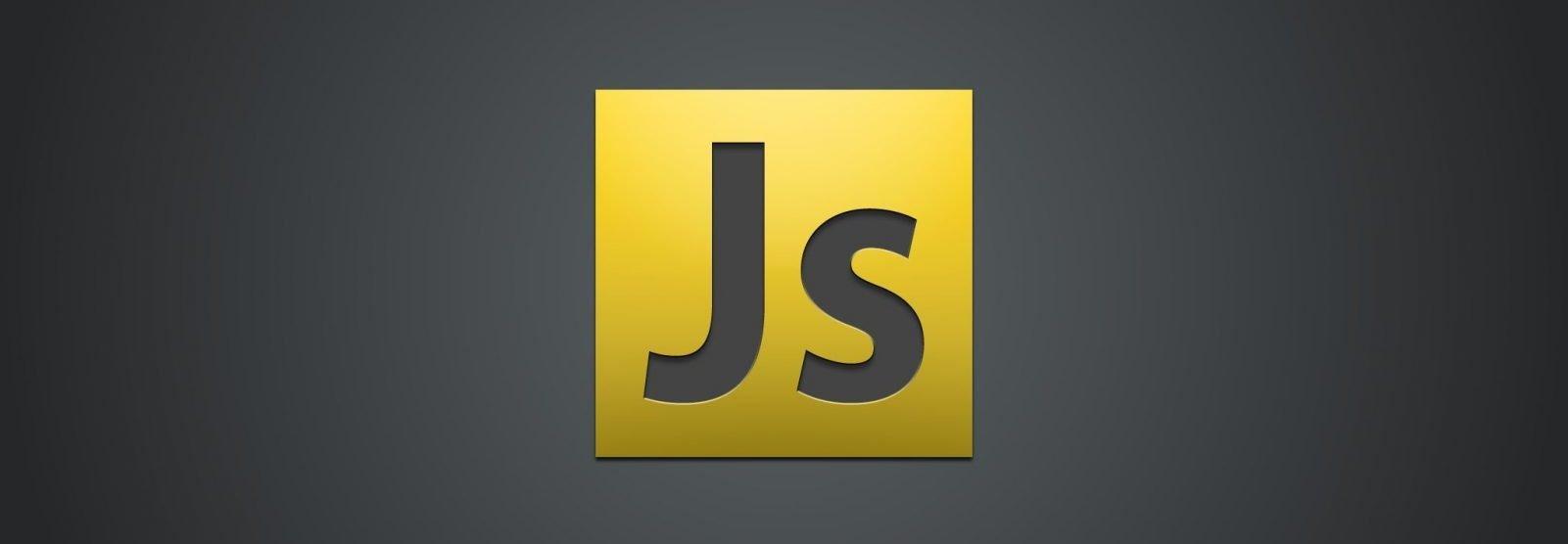 Обложка к записи Скрыть сообщения об ошибках JavaScript