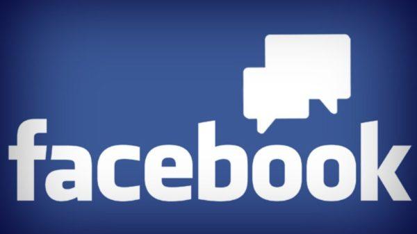 Обложка к записи Как узнать ID страницы в Facebook