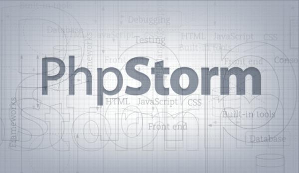 Обложка к записи Релиз JetBrains PhpStorm 2.0