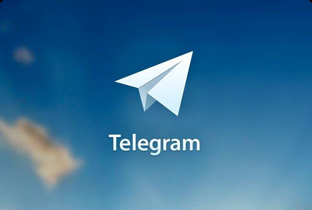 Обложка к записи Telegram под Ubuntu