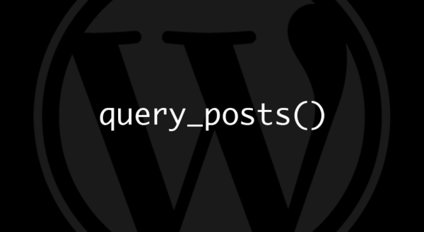 Обложка к записи Почему не следует использовать query_posts() в WordPress